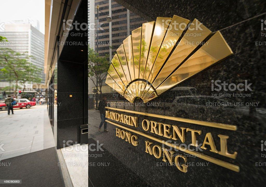 Mandarin Oriental Hotel in Hong Kong stock photo