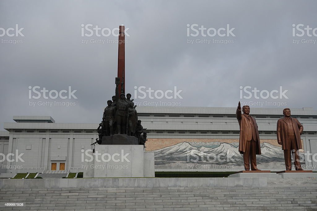 Mansudae Assembly Hall in North Korea stock photo