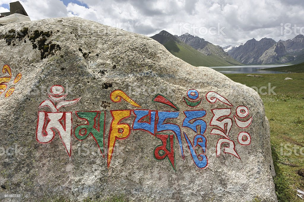 mantra written in Tibetan script stock photo