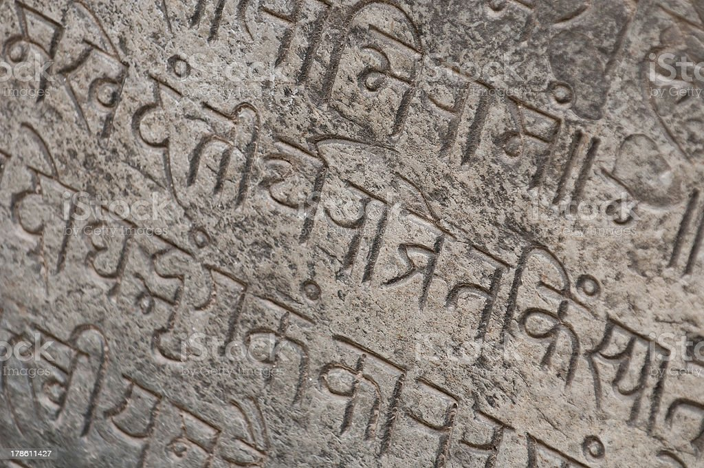 Mantras on the wall royalty-free stock photo