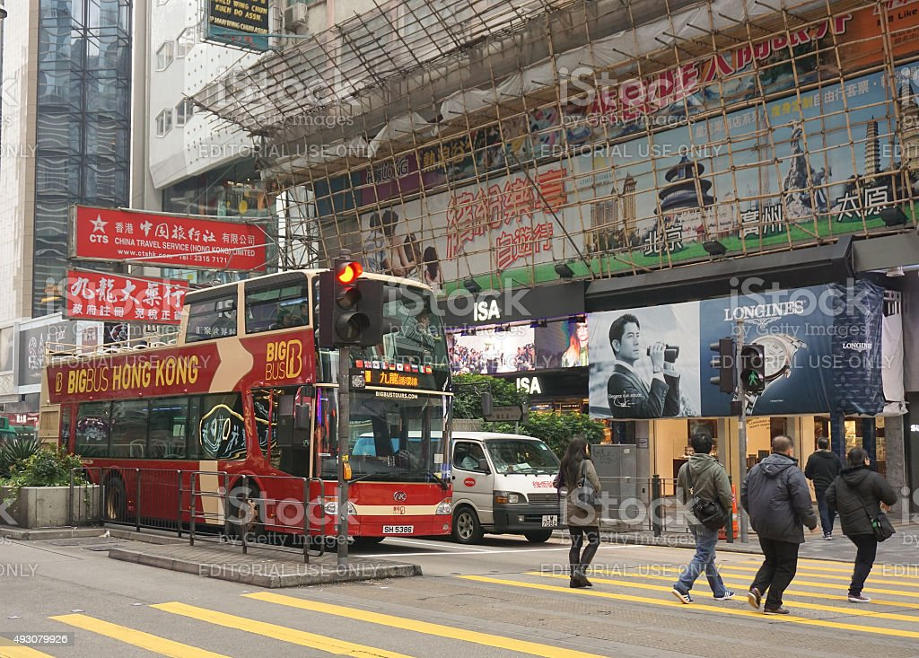 Many people shopping on Tsim Sha Tsui street stock photo