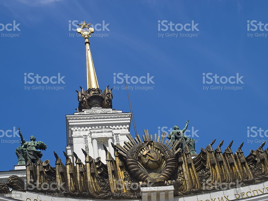 Many sculptures and statues at SSSR of VDNK under clear sky. stock photo