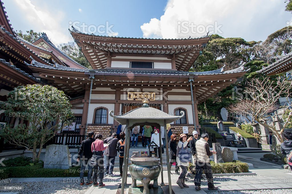 Many tourist in Hasedera temple in Kamakura stock photo