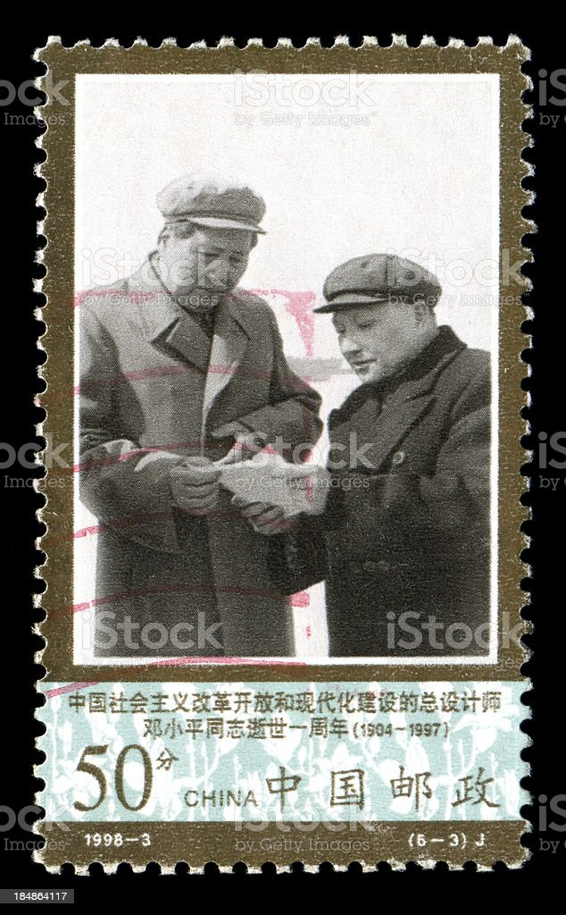 Mao tse-tung & Deng Xiaoping royalty-free stock photo