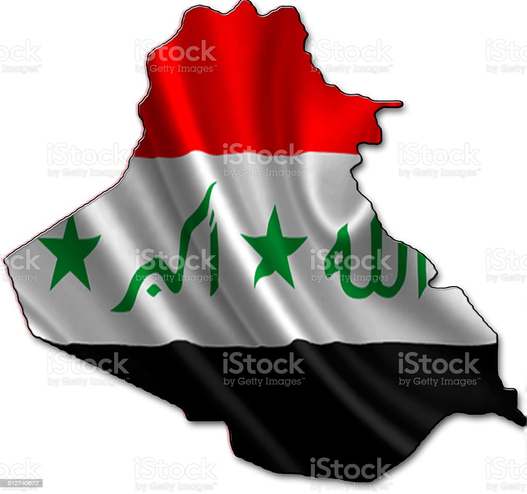 Map of Iraq stock photo