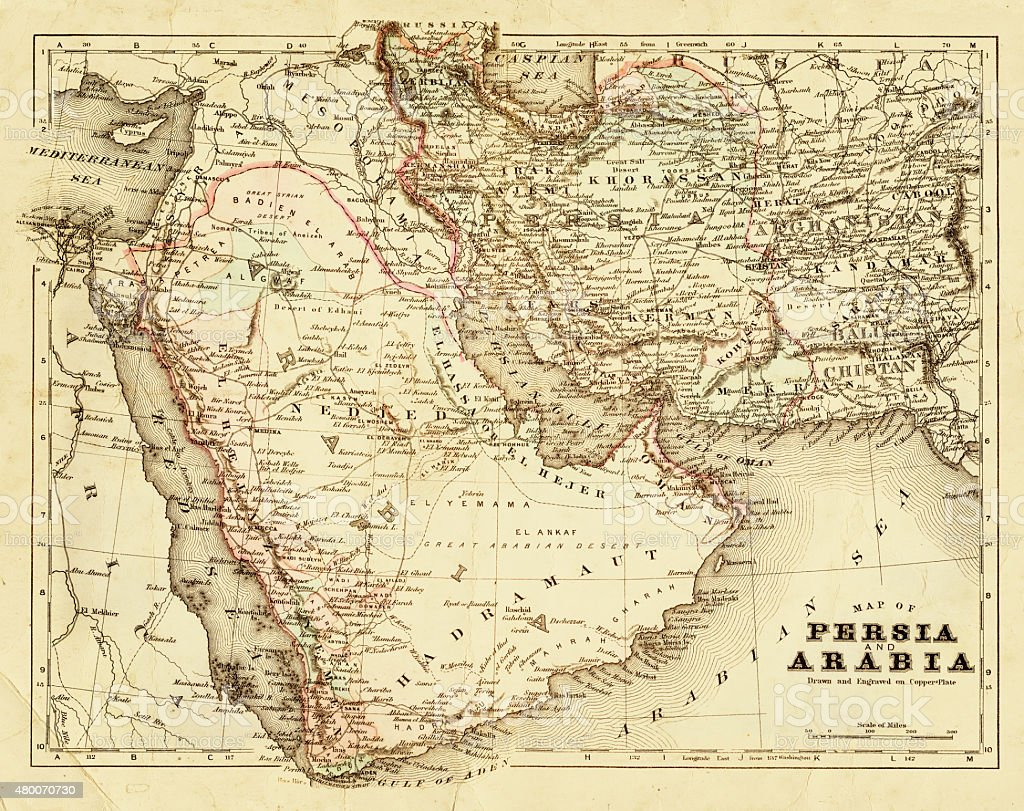Map of Persia and Arabia 1894 stock photo