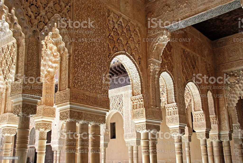 Marble arches in the Court of the Lions, Alhambra Palace. stock photo