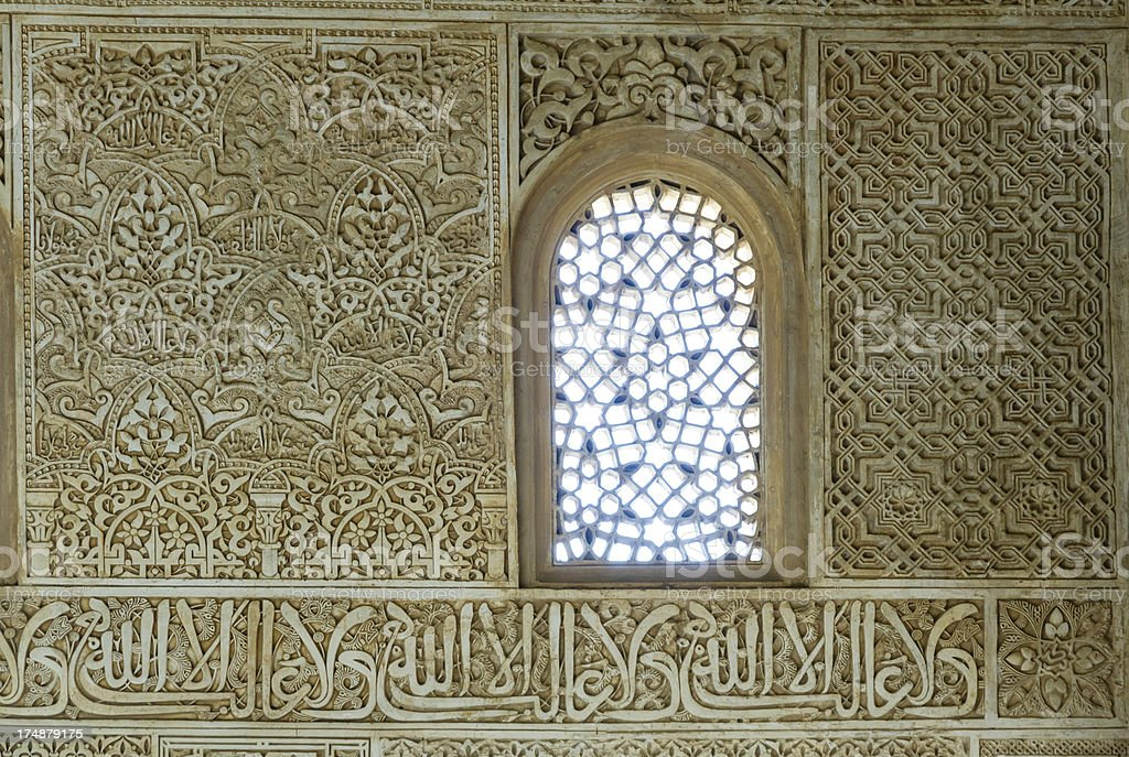 Marble screen window stock photo