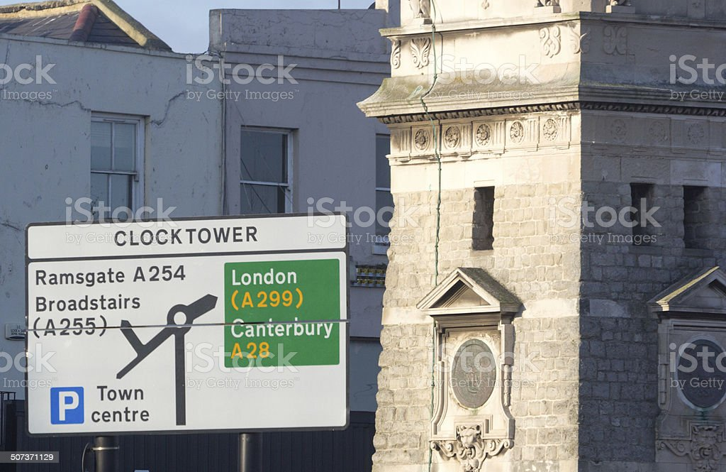 Margate Clock Tower in Kent, England stock photo