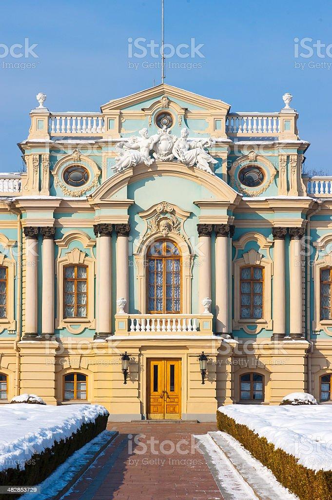 Mariinsky Palace in Kiev stock photo