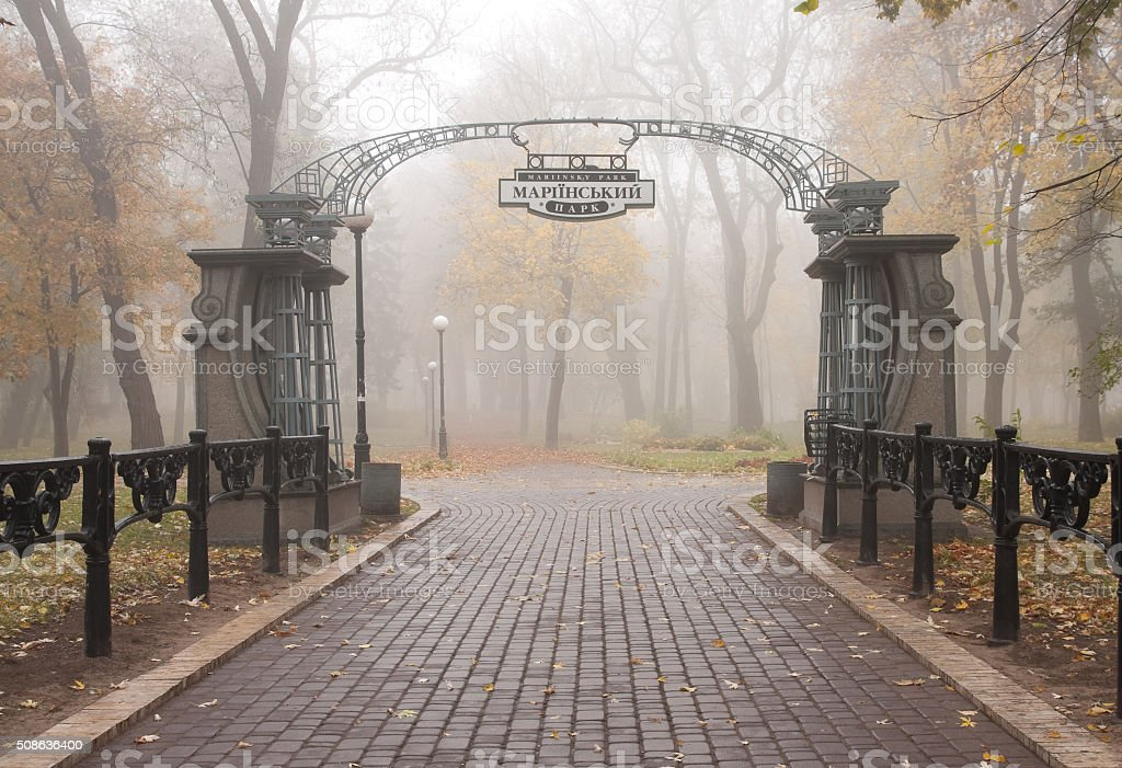 Mariinsky park in Kiev, Ukraine stock photo