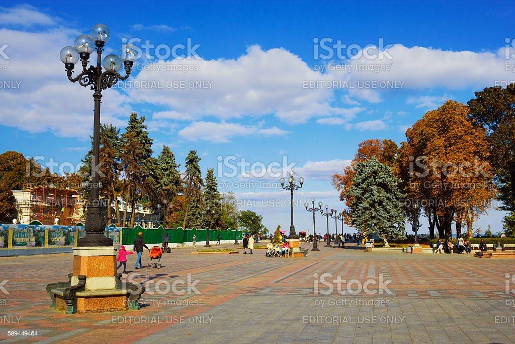 Mariinsky park stock photo