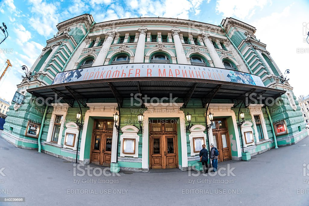 Mariinsky Theater in St.Petersburg stock photo