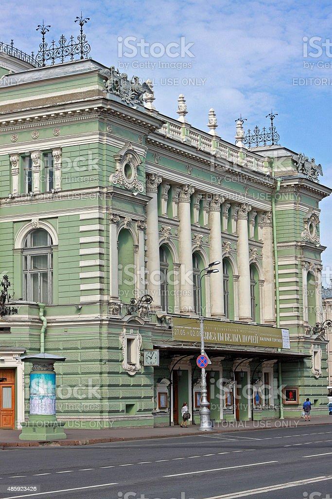 Mariinsky Theatre in Saint Petersburg, Russia. stock photo