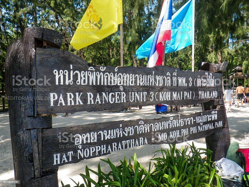 Marine Park Ranger Station Maya Bay Koh Phi Phi Thailand stock photo