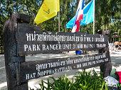 Marine Park Ranger Station Maya Bay Koh Phi Phi Thailand