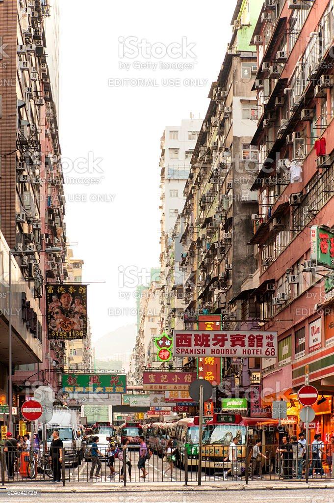 Market in Mongkok zone Hong Kong. stock photo