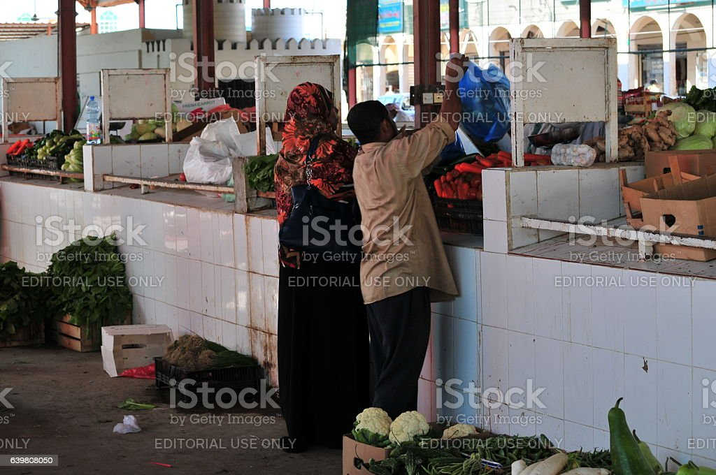 market in Nizwa stock photo
