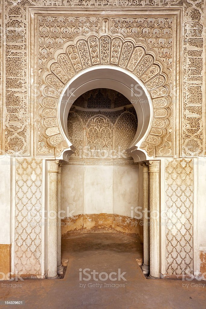 Marrakech madrasah ornament royalty-free stock photo