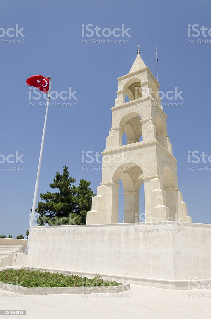 Martyrs' Memorial For 57th Infantry Regiment (Ottoman Empire),Canakkale, Turkey stock photo
