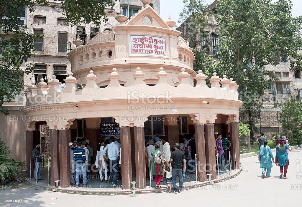 Martyrs Well in Amritsar India royalty-free stock photo