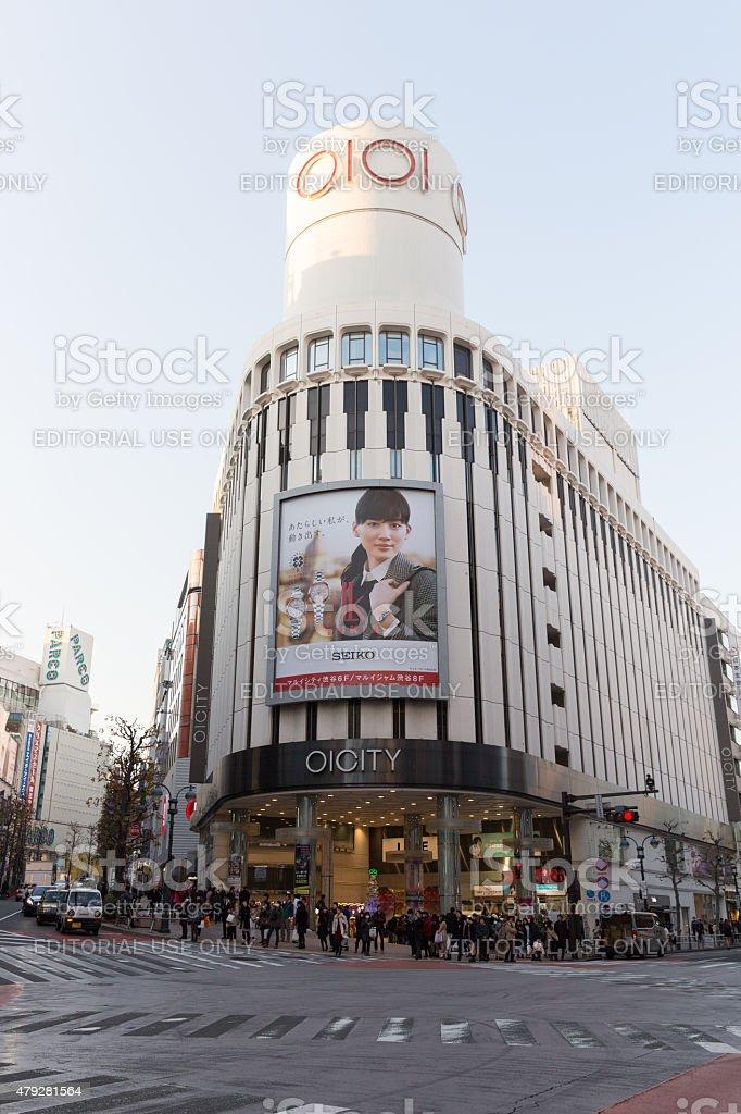 Marui Department Store in Japan stock photo