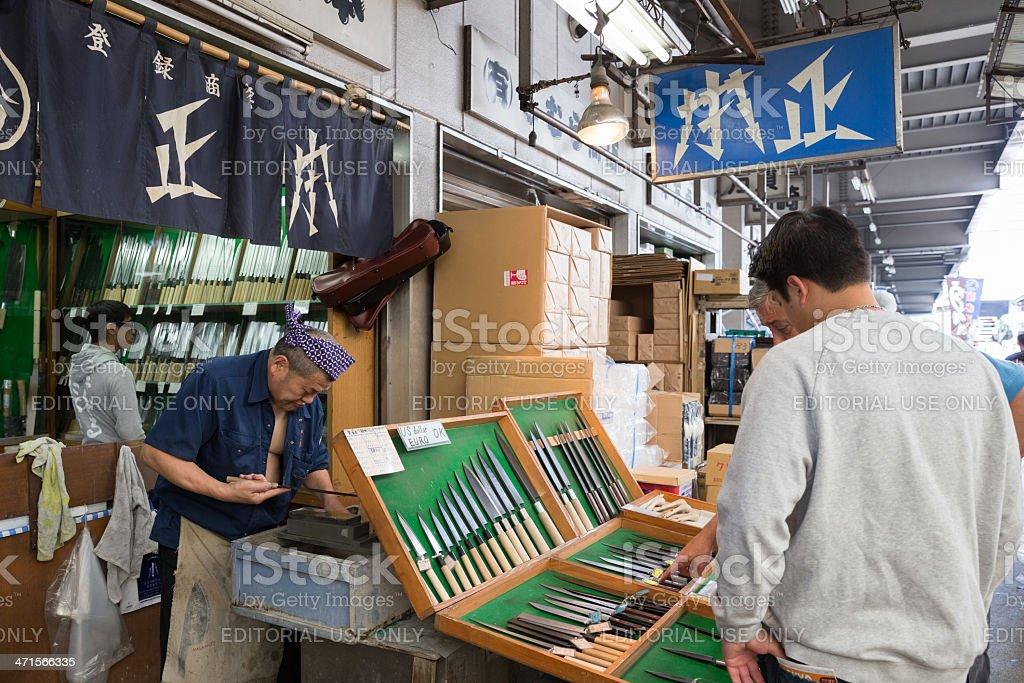 Masamoto knife shop in Tsukiji Fish Market, Japan royalty-free stock photo