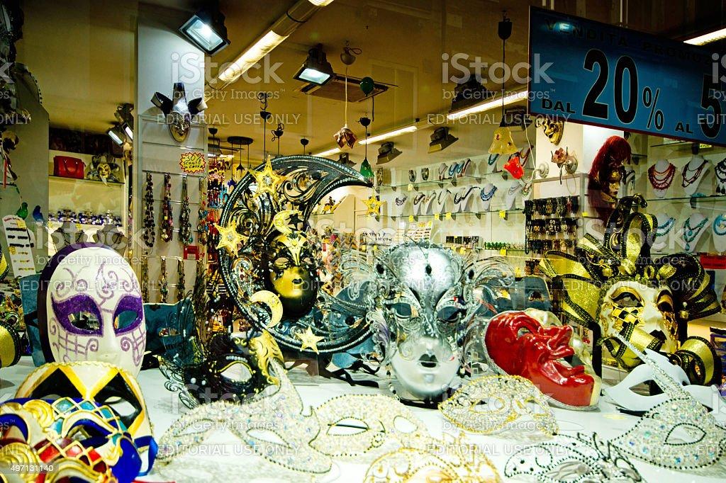 Mask display stock photo