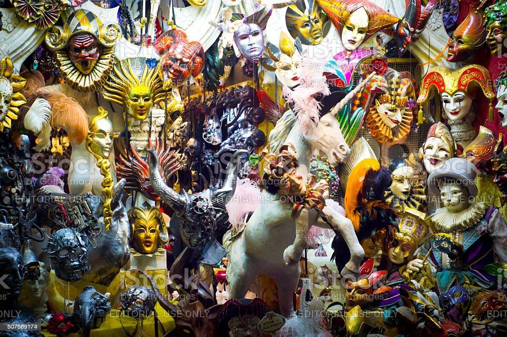 Masquerade masks in shop stock photo