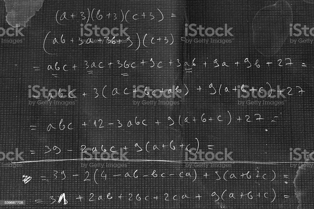 Math on the blackboard stock photo