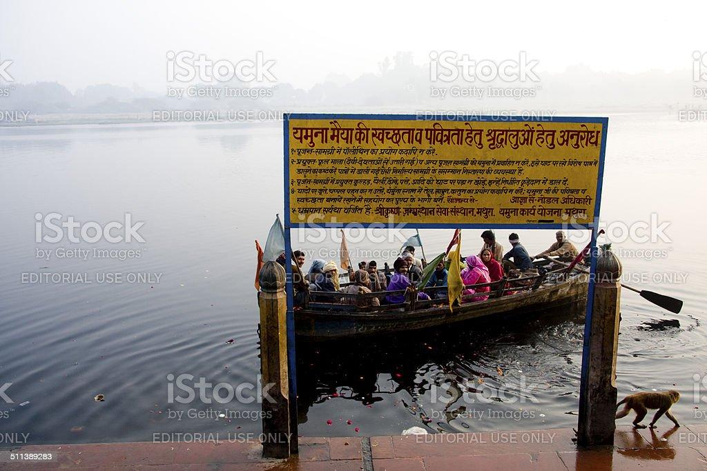 Mathura, Dawn by the Jamuna stock photo