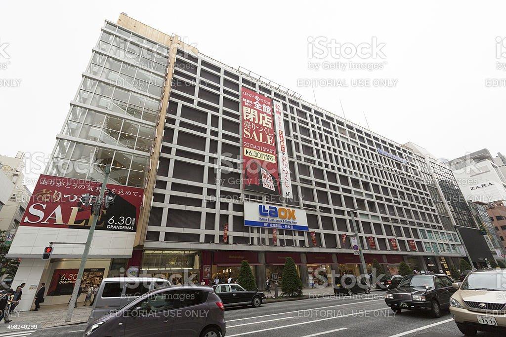 Matsuzakaya Department Store in Japan royalty-free stock photo