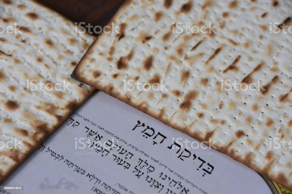 Matzah and Passover Haggadah stock photo