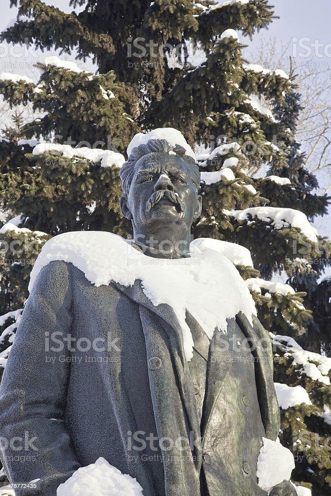 Maxim Gorky royalty-free stock photo