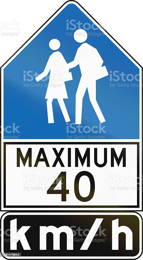 Maximum 40 Kmh - Old Version in Canada stock photo