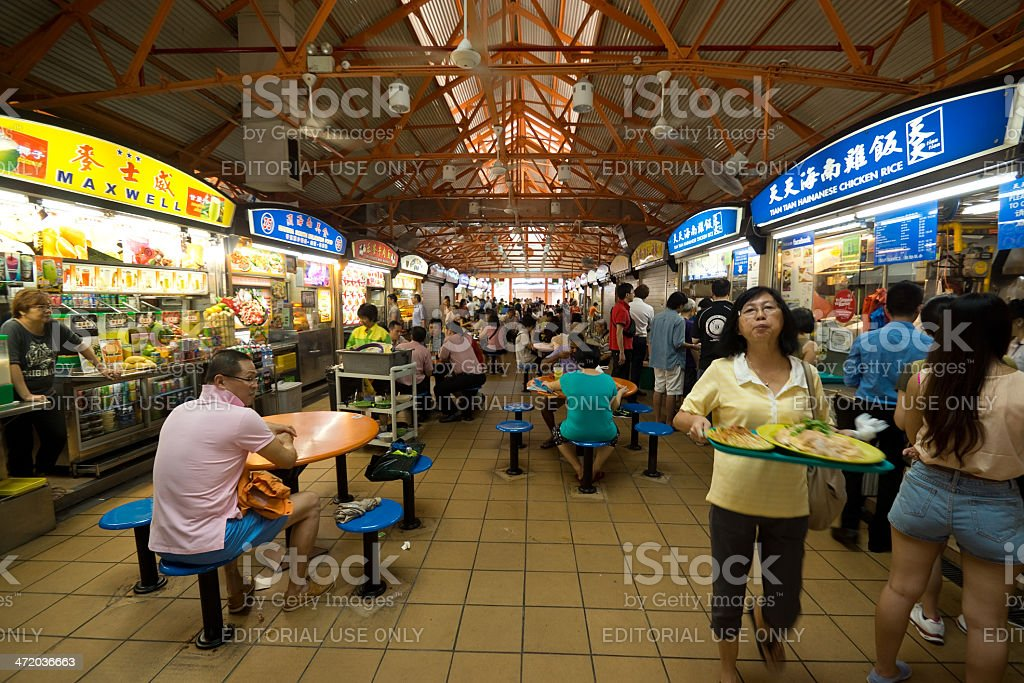 Maxwell Food Centre stock photo
