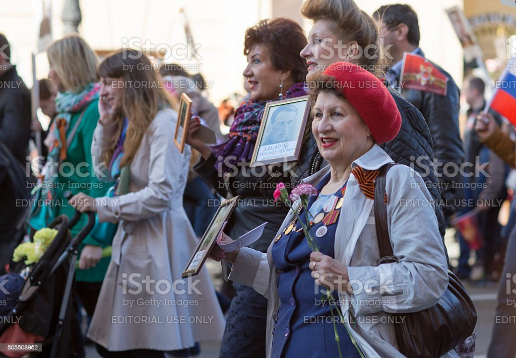 may, 9  - Victory Day. stock photo