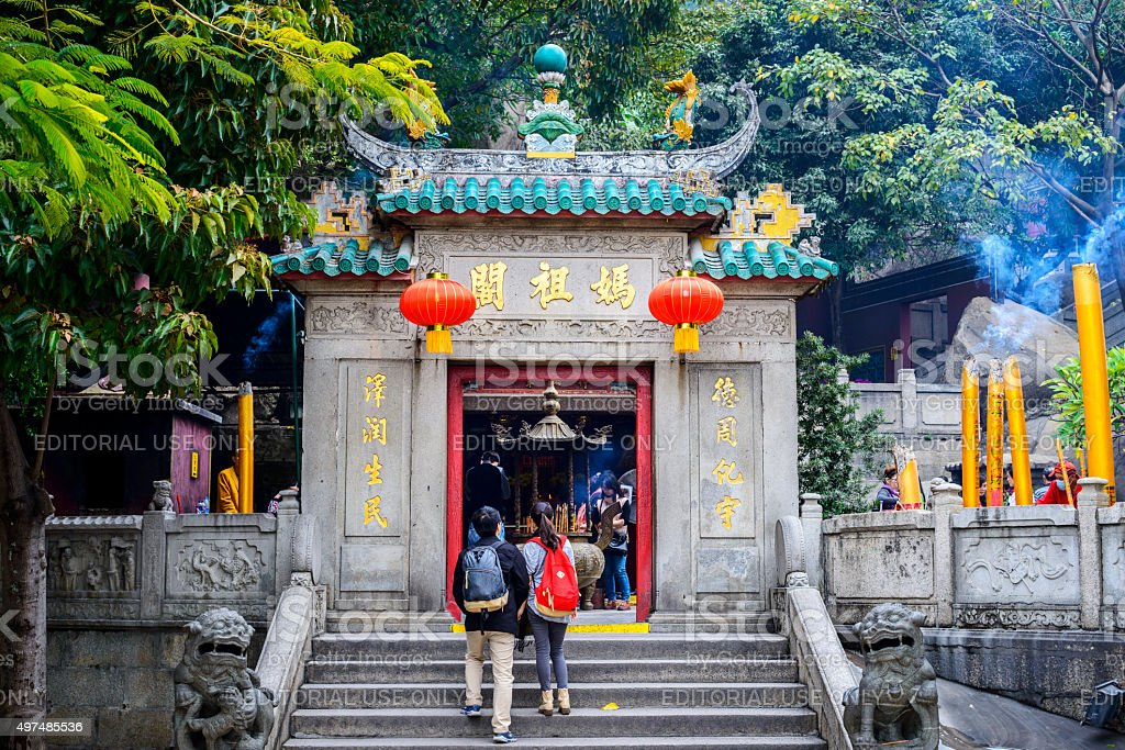 Mazu Temple stock photo
