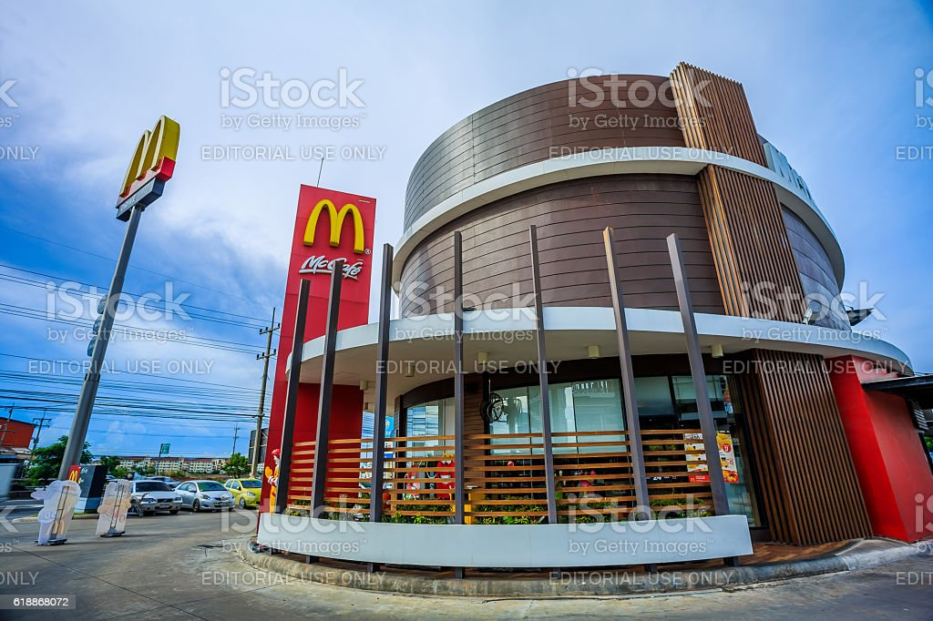 mcdonald stock photo