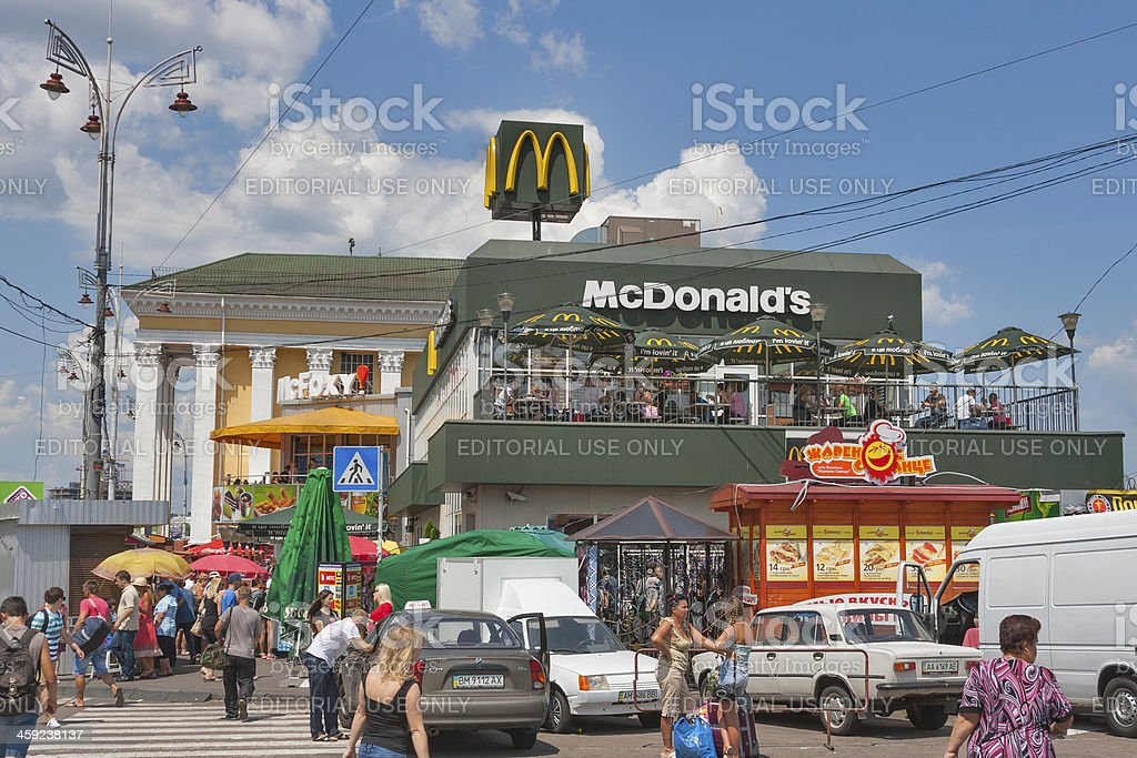 McDonald's and McFoxy fast food restaurants in Kiev royalty-free stock photo