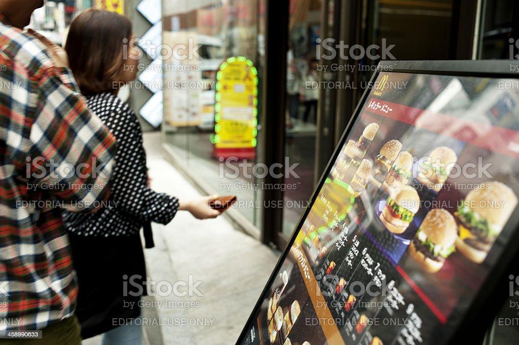 McDonalds in Korea stock photo