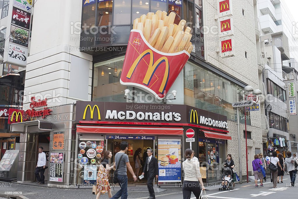 McDonald's restaurant in Japan royalty-free stock photo