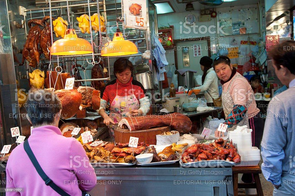 Meat restaurant serving variety of foods at Hong Kong stock photo