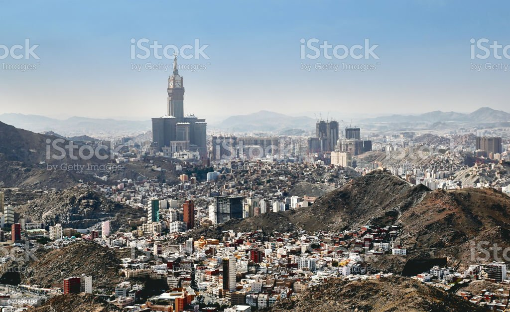 Mecca holy city in Saudi Arabia stock photo