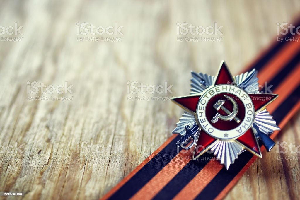 Medal and the Order of World War USSR stock photo