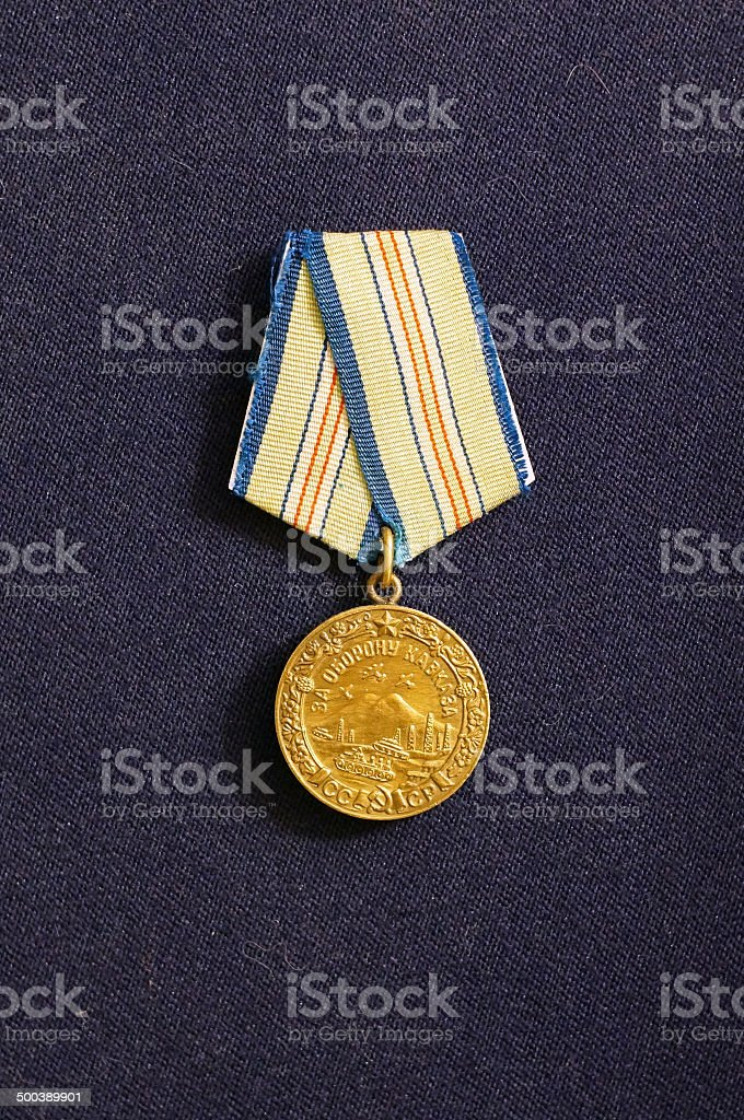 Medal since WWII for the defense of the Caucasus (USSR) stock photo