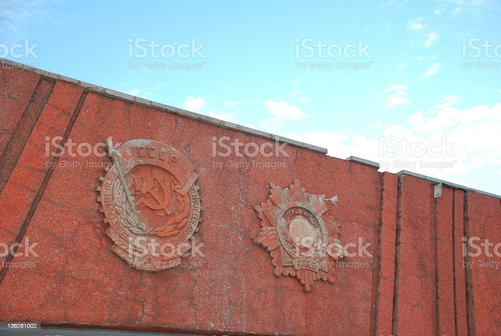 Medal USSR stock photo