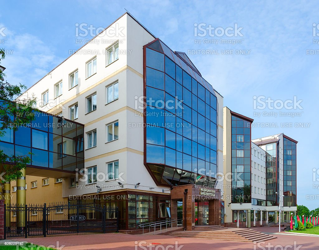 Medical Library of Vitebsk State Medical University, Belarus stock photo