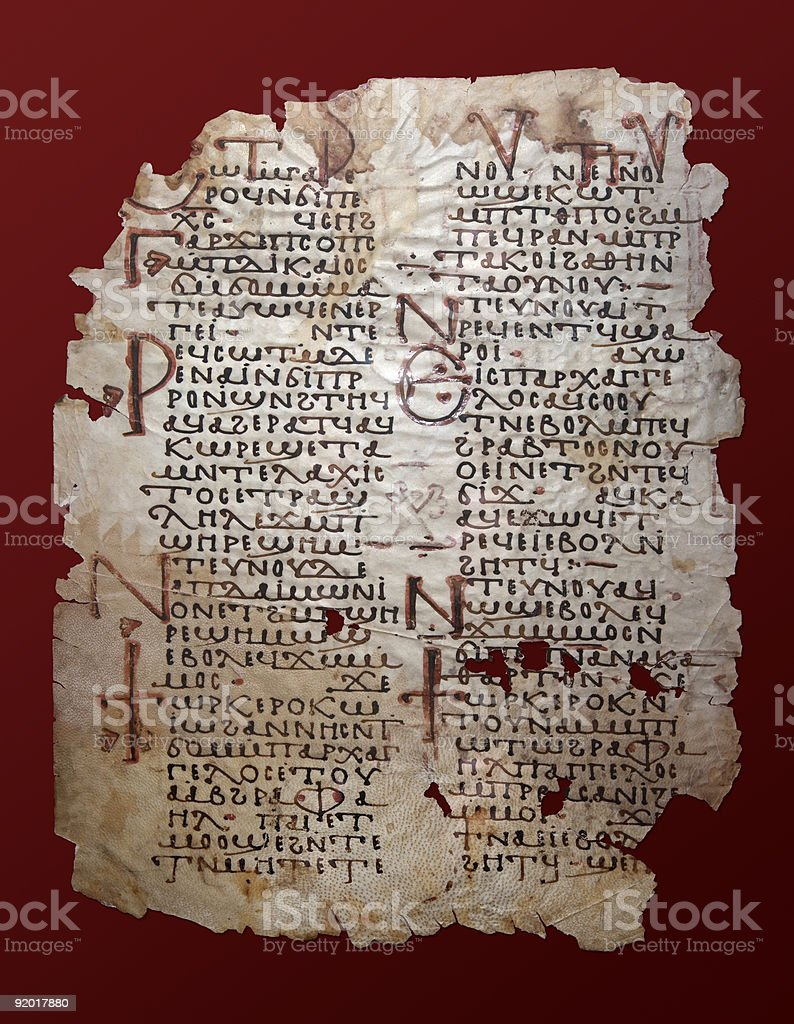 Medieval Parchment in the Coptic Script royalty-free stock photo
