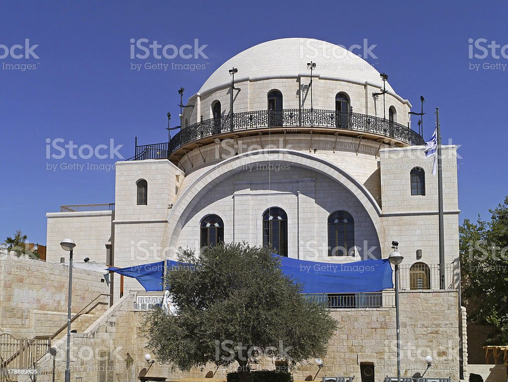 medieval synagogue, Jerusalem royalty-free stock photo